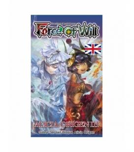 Fullmetal Kozmo - Skin del juego Aristeia!